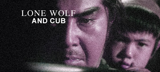 Lone Wolf and Cub © Rapid Eye Movies